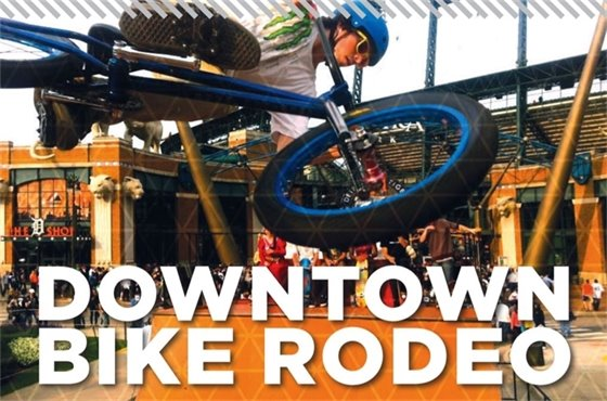 Downtown Bike Rodeo