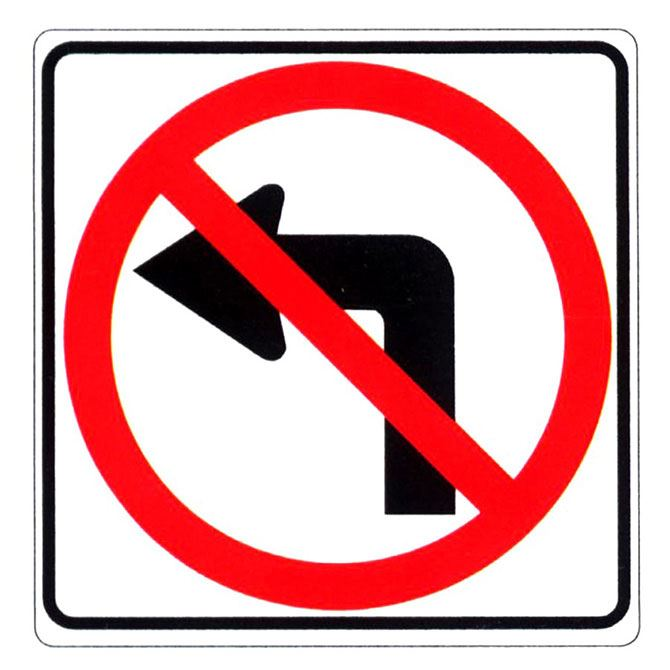 no left turn 1